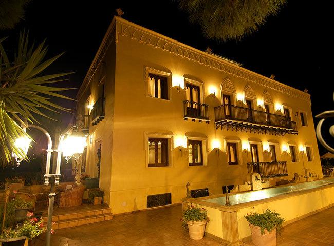 Hotel domus aurea in agrigento for Domus address